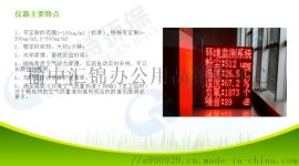 西安哪里可以买到扬尘检测仪13891913067