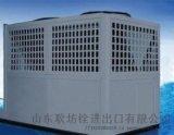 江西空氣能水源熱泵採暖設備