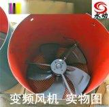 G變頻風機 衡水永動g160變頻電機用通風機