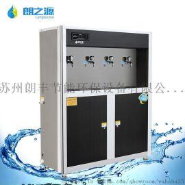 新一代红外感应智能不锈钢节能饮水机,开水器工厂校园不锈钢饮水台