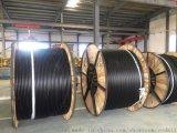 苏州电缆线回收常熟电力电缆线回收公司
