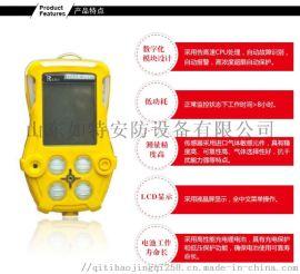 手持式正戊烷泄漏报警仪 泵吸式浓度超标检测仪