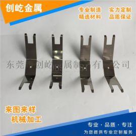 电镀设备工装夹具 弹片夹配件 锰钢弹簧片夹子 自动旋转喷涂
