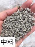 厂家直销江西再生塑料颗粒-中料/福建康华塑料
