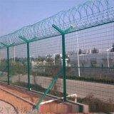 機場護欄網定做廠家_沃達金屬絲網製造有限公司