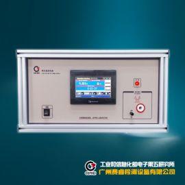 賽寶儀器|直流老化電源|高壓直流老化電源直流電源
