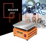 匹恩轴承加热器PIEN-1.5PT加热器知名品牌