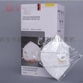 西安哪里有卖9002防尘口罩13891913067