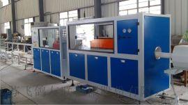 50~110塑料PE管材生产线