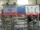 濰坊純淨水設備,全套刷卡系統配置,0.5噸商用