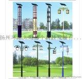 3米庭院灯 庭院灯厂家 太阳能庭院灯