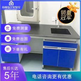 实验台通风柜生产厂家实验室台面医院操作台
