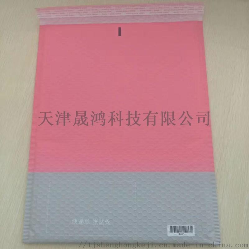 天津崔黄口塑料气泡膜气泡袋