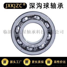 厂家生产 国产深沟球轴承6226/C3
