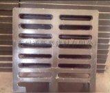 成品树脂排水沟/缝隙式线性排水沟生产厂家