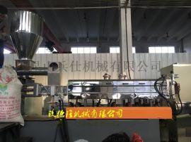 废布化纤回收料造粒机