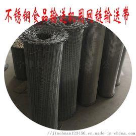 不锈钢耐高温输送网带A正紫不锈钢耐高温输送网带厂