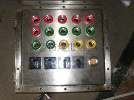 不锈钢室外防爆变频配电箱