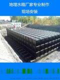 地埋式箱泵一體化消防水池泵站
