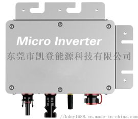 WVC-300太阳能微逆逆变器并网纯正弦波