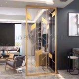 不鏽鋼創意隔斷屏風加工供應酒店客房花格屏風