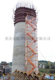 实用型安全爬梯建筑脚手架