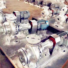 常州热油泵, 离心热油泵, 武进导热油泵厂家