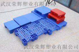 武汉塑料垫板防潮板