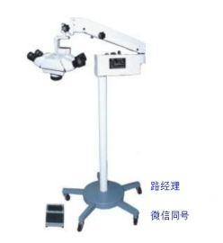 全新6A骨科手术显微镜