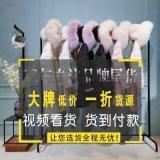 韓版女裝胖大批發山水雨稞尾貨女裝批發女式牛仔褲深圳女裝品牌