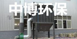 环保设备-中央除尘设备-工业专业除尘设备