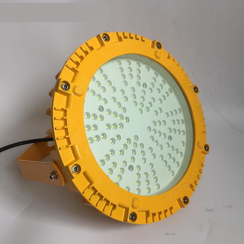 LY-1008 LED防爆灯 加油站防爆灯