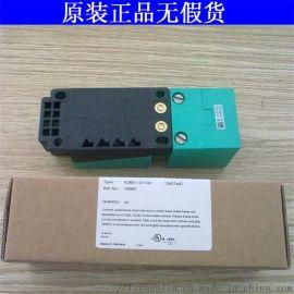 NJ6S1+U1福州宁德倍加福P+F电感式传感器