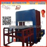 格瑞斯特碳纖維板自動移模熱壓機 大型平板硫化機