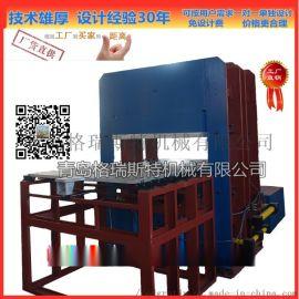 格瑞斯特碳纤维板自动移模热压机 大型平板硫化机