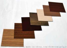 厂家直销雕花木纹铝单板广州立广规格定制铝单板
