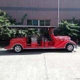 豪華電動公園觀光老爺車,貴賓款