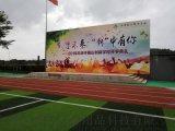 深圳中小学搭建活动布展舞台桁架深圳签到墙专业制作