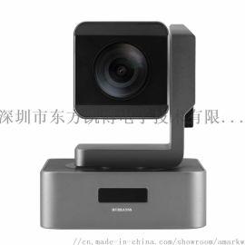 HURRAYSS哈锐斯HD528高清彩色会议摄像机
