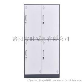 洛阳友时员工学生宿舍钢制四门更衣柜储物柜