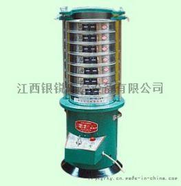 震击式标准筛机、标准振筛机