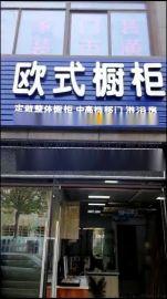绍兴玻璃中空推拉门厂家直销_绍兴衣柜移门批发电话