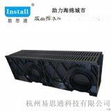 200x250HDPE成品排水沟+HDPE盖板