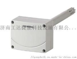 西门子QFM2160 风管式温湿度传感器