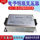 三相伺服驱动电机变压器GST-1KW变压器