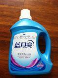 藍月亮洗衣液 機洗至尊3倍濃縮洗衣液 機洗專用