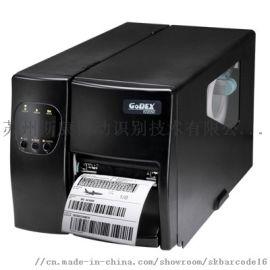 GODEX条码机EZ2050科诚不干胶标签机