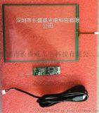 富晶通8.4寸4线屏T010-1301-T161