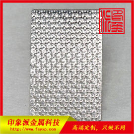 供应304荔枝纹不锈钢花纹板