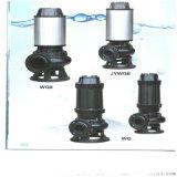 污水泵-不鏽鋼污水泵